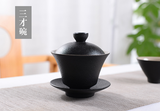 120ml Black Ceramic Gaiwan